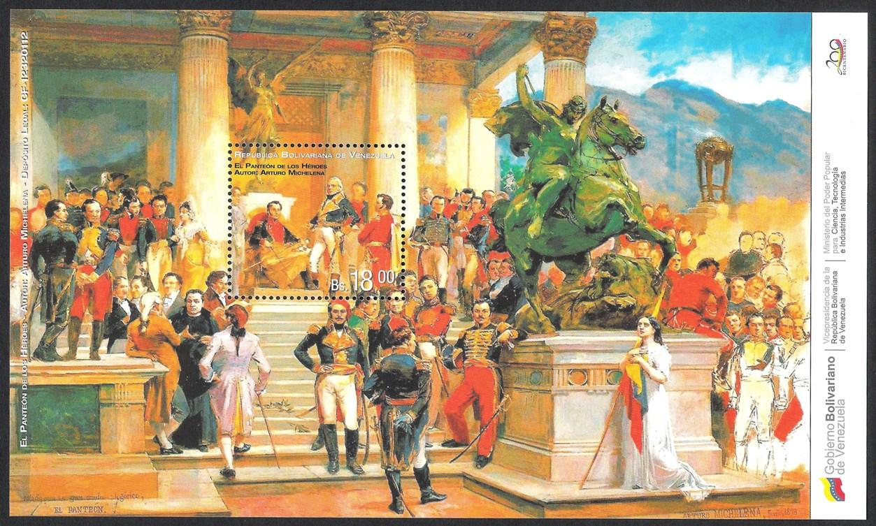 El Panteón de los Héroes por Arturo Michelena (obra inconclusa)