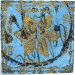 Estrella de Mérida Azul