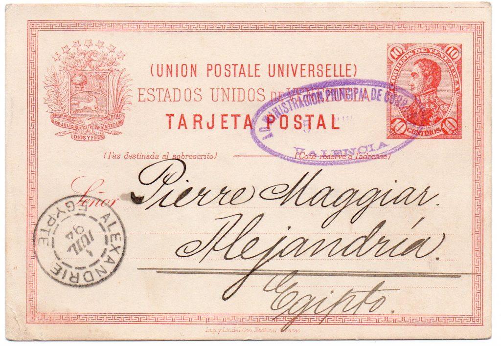 Entero Postal de Venezuela 1892