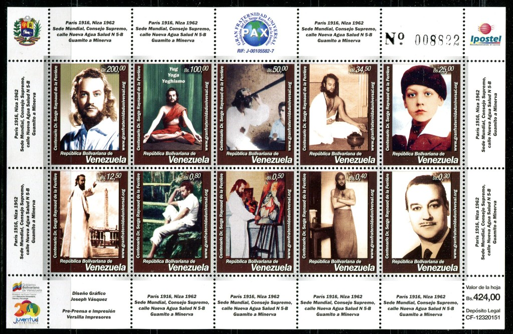 stamps480